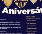 """O Elvas"" CAD comemora  71 anos de vida"