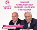 Apresentação da Lista de Candidatos do Partido Socialista à Assembleia de Freguesia  de Assunção, Ajuda, Salvador e Santo Ildefonso