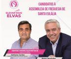 Apresentação da Lista de Candidatos do Partido Socialista à Assembleia de Freguesia de Santa Eulália