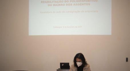 Portalegre: Assinado na Câmara Municipal auto de consignação para a Reabilitação do Polidesportivo dos Assentos
