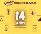 Associação Empresarial de Elvas comemora o seu 14º aniversário