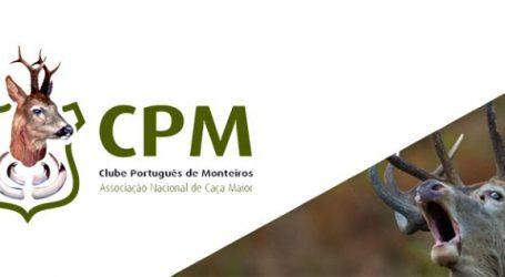 """SEMINÁRIO """"A MONTARIA EM PORTUGAL – O ESTADO DA ARTE"""" EM ESTREMOZ"""