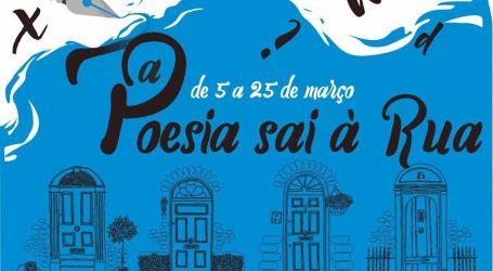 Campo Maior: A Poesia Sai à Rua