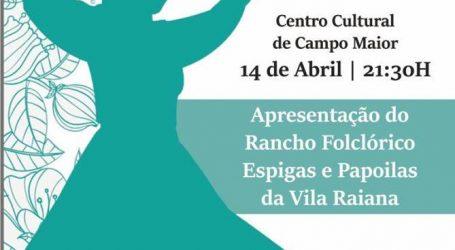 """Campo Maior: Apresentação do Rancho """"Espigas e Papoilas da Vila Raiana"""""""