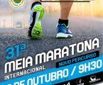 31a Meia Maratona Internacional Badajoz-Elvas