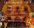 Casa do Alentejo: Comemorar o Figurado de Estremoz