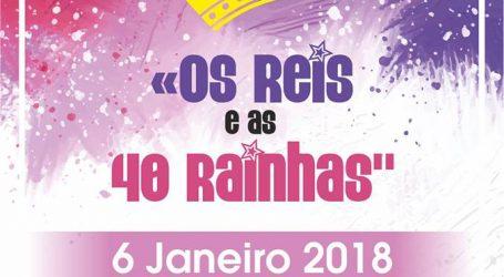 """Espetáculo de Dança """"Os Reis e as 40 Rainhas"""""""