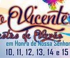 FESTAS DE VERÃO 2018 | SÃO VICENTE (Elvas)