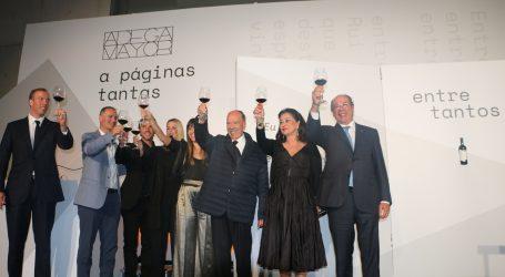 """""""Entre Tantos"""" Um vinho de homenagem a Rui Nabeiro (c/ foto-reportagem)"""