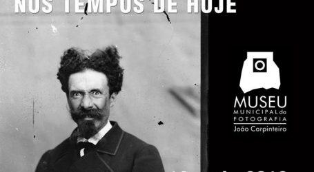 Elvas: Museu Municipal de Fotografia vai realizar palestra no Dia dos Museus