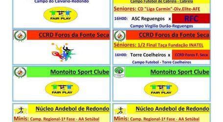 Redondo: Atividades Desportivas dos Cubes / Associações do Concelho