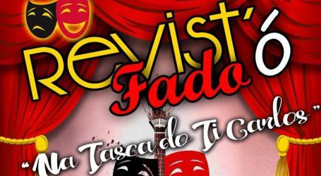 """""""Revist'Ó Fado na Tasca do Ti Carlos"""" em Estremoz"""