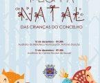 Sousel – FESTA DE NATAL DAS CRIANÇAS DO CONCELHO