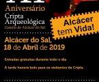 Alcácer do Sal: Cripta Arqueológica de Alcácer do Sal assinala 11º aniversário