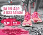 Município de Campo Maior associa-se aos Campo Maior Trail Runners