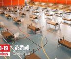 O concelho de Campo Maior conta neste momento com 159 camas de isolamento como forma de resposta à COVID-19.