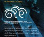 Exposição Mar Profundo Português – Homenagem ao Professor Mário Ruivo
