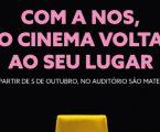 Elvas vai ter sala de Cinema NOS em outubro