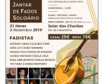 """""""2 Jantar de Fados Solidários dos Bombeiros de Elvas"""""""