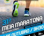 Elvas: Inscrições abertas para a 31ª Meia Maratona Internacional