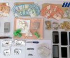 PSP: Tráfico de Estupefacientes em Elvas