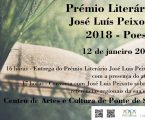 PONTE DE SOR: PRÉMIO LITERÁRIO JOSÉ LUÍS PEIXOTO ENTREGA DE PRÉMIOS