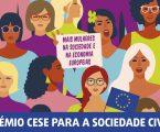 Comité Económico e Social Europeu lança edição de 2019 do Prémio para a Sociedade Civil