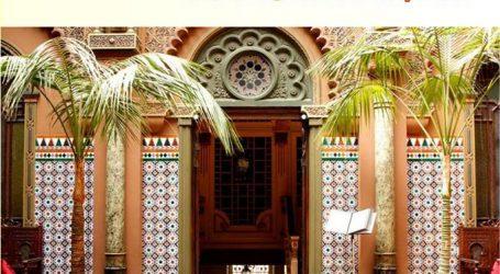 A Câmara Municipal de Vila Viçosa, vai realizar  fim de semana cultural na Casa do Alentejo em Lisboa
