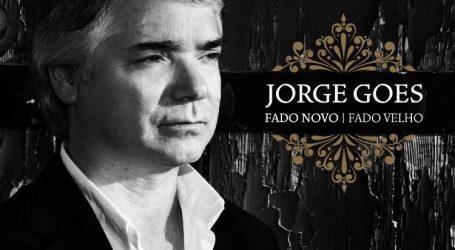 JORGE GOES, CONCERTO TEATRO LOPEZ DE AYALA